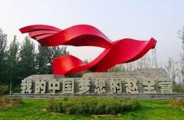北京市顺义区赵全营镇人民政府沿河防渗工程