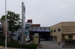 大兴区经济开发区大通佳信汽车销售公司北京现代展厅漏水修理
