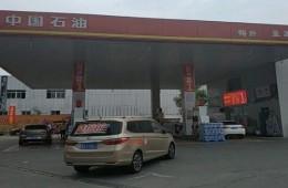 北京市丰台区南三环中顶村中国石油(亚源加油站)房顶漏水修理