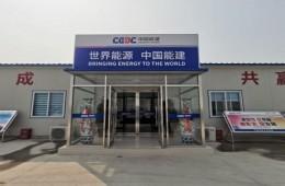 华电南港热电项目3×350MW级超临界锅炉-烟囱防腐工程施工