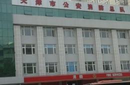 天津市消防总队培训基地营房防水施工