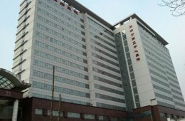 天津市第三中心医院主楼屋面防水修理