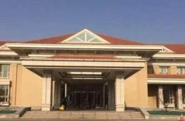 天津市迎宾馆4号楼A区屋面防水施工项目