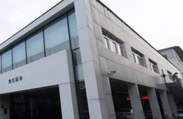 九龙坡苏创申众 上汽大众4S展厅漏水维修