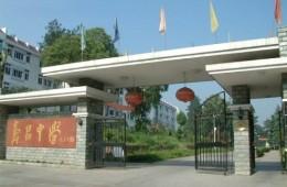 寿昌初中教学楼内部装修及南楼外墙防水改造