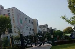 舟山市新城中心幼儿园园舍维修,儿童成人卫生间防水改造
