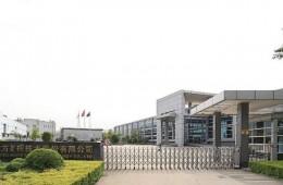 北方夜视技术股份有限公司南京分公司 2#工房屋面防水施工