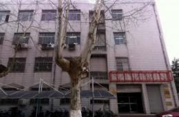 南京理工大学教学实验楼维修改造,机械工程楼屋面防水维修