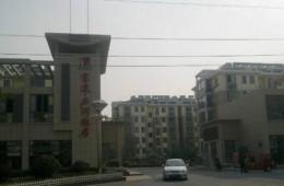 宿豫区名河雅居业委会 居屋面防水(第二批)工程外包