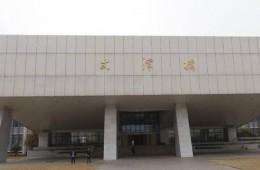 扬州大学扬子津校区文津楼屋面伸缩缝漏水维修
