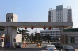 江苏海洋大学通灌校区4、8号楼屋面局部及美食广场局部防水修理