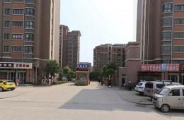 徐州市金晖嘉园业主委员会,小区屋面及外墙防水维修
