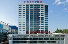 广元市中心医 院门诊大楼防水修理