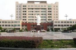 安徽医科大学南校区学生宿舍、教学楼卫生间及屋面防水维修外包