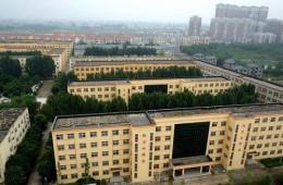 河南职业技术学院1-10号学生宿舍卫生间防水改造工程分包