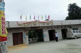 石滚河镇聂庄小学等5所学校校舍建设项目屋顶防水分包