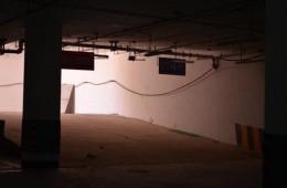 河南省财政厅地下停车场地坪整修和地下室漏水维修工程