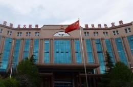 宜君县县委办公楼屋面防水,保温层改造处理