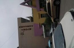 省直机关房管中心 丰园小区部分屋面及裙楼屋面防水维修