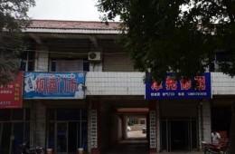 洛川供销社办公楼办公楼墙面、天棚、地面、屋面防水层翻新分包