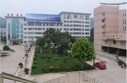 陕西职业技术学院白鹿原校区学生餐厅屋面防水维修