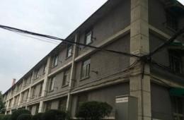 西安理工大学金花校区学生宿舍楼顶防水层维修更换