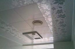 榆林第二采气厂倒班点公寓楼卫生间漏水维修