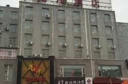 运城龙泽酒店窗户和厕所漏水修理