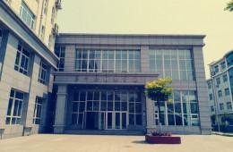 山西医科大学汾阳学院养正楼南翼、图书馆屋面防水及零星维修