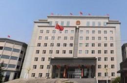 晋中市中级人民法院委托榆次区龙湖大街办公楼楼顶防水翻新项目