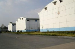 东莞市常平粮库扩建工程新建房屋防水专项施工工程分包