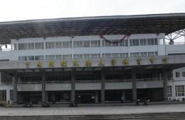 中南财经政法大学体育馆屋顶防水改造工程