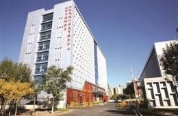 天津市计划生育研究所屋面防水项目
