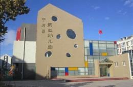 宁河区第四幼儿园楼顶铺设新防水,室内墙面涂料修补。