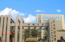 怀来县沙城中学彩钢屋顶工程及楼顶防水工程外包