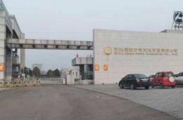 建投沙河发电厂#2机组除尘系统清理防腐工程
