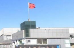 秦皇岛海港区市第二中学屋面防水及校园零星改造工程