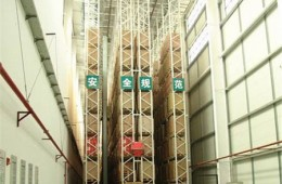 衡南县烟草分公司烟站房顶防水改造外包
