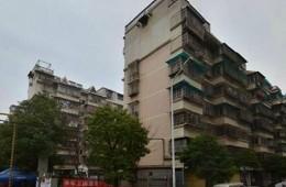 衡阳市住房保障服务中心 东山德政园廉租房屋面防水维修工程外包