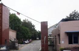 开福区长沙金龙电缆有限公司钢结构厂房屋顶,门卫室天花板漏水修理