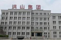 长沙市开福区洪山建筑集团办公楼漏水修理