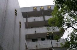 长沙市天心区林业科学院零星漏水维修外包