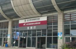 洪山区杨春湖客运中心站内部位屋顶,窗户漏水修缮