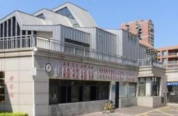 武汉市光谷第一初级中学(原九峰中学)乐学楼屋顶防水修理