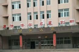 潍坊市潍坊学院一至四号学生公寓卫生间渗漏修理、墙面涂料刷新