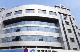 潍坊市妇幼保健院旁建设银行楼上防水铺设