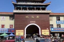 鸡西市广益城农贸市场屋面防水维修(鸡西市市场服务部)