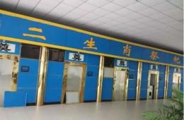 黄石市殡仪馆火化车间楼顶右侧屋面防水翻新项目