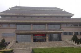 邹城博物馆瓦面漏水,破损维修、屋脊及沉降缝防水维修