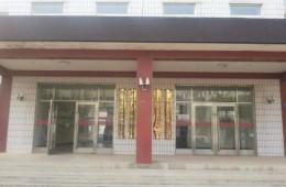 大连普兰店社保中心 中心路福利院房屋防水工程外包